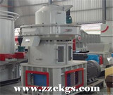 BIOMASS MOLDING MACHINE.jpg