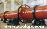 SINGLE DRUM DRYER.jpg