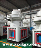 BIOMASS BRIQUETTE MACHINE.png